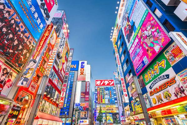 Barrio de Akihabara, Tokio